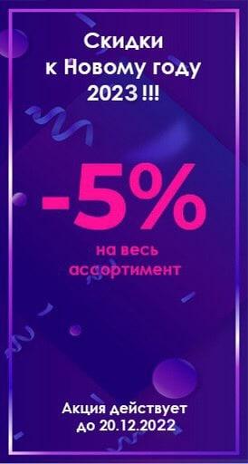 Акцинное предложение от pirotehnika.by